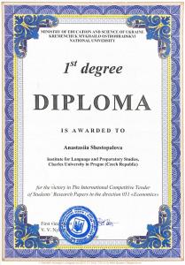 Диплом Шестопалова - 2020